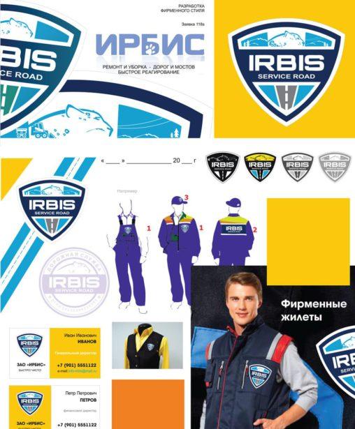 """Лого и фирменный стиль для компании """"Ирбис"""""""