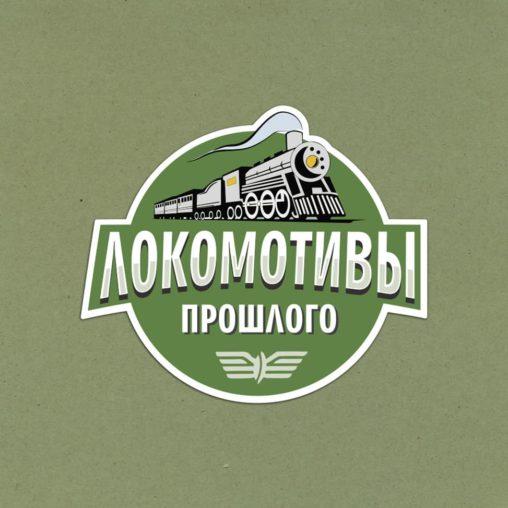 Sticker-vintage-trains